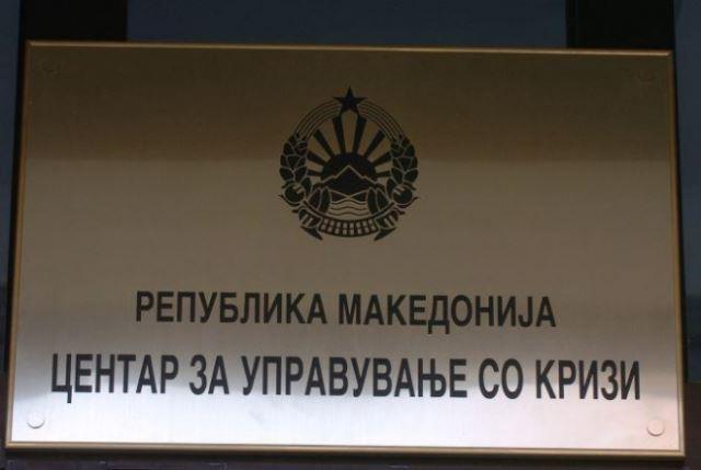 Седница на Главниот штаб за управување со кризи