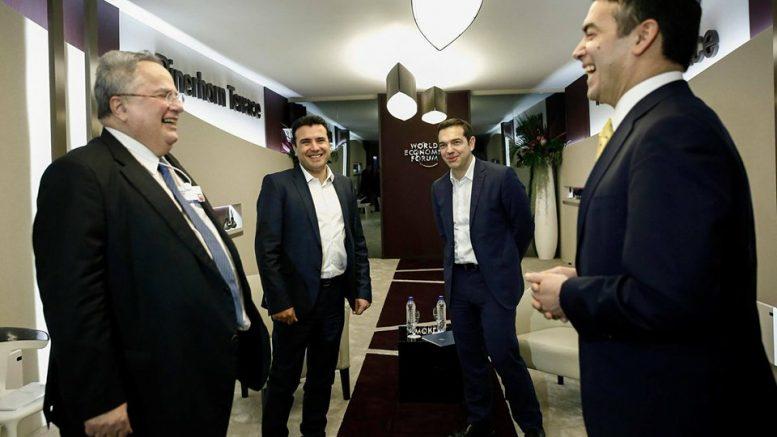 Дали Заев и Ципрас ќе потпишат договор за името во Преспа?Нема ЕУ и НАТО!