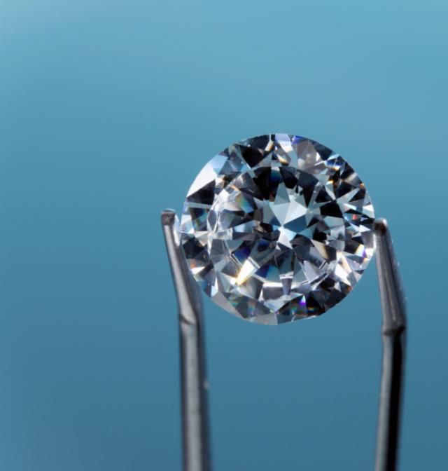 Продаден еден од најретките дијаманти за вртоглава сума