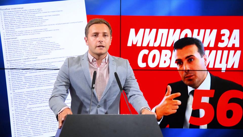 Арсовски: Заев и СДСМ веќе четврти ден молчат за ангажманот на Аврамовски, Калајџиев и Стаменковски- во најмала рака овие луѓе треба да се тргнат од функциите