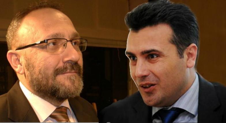 """Героски се сомнева: МПЦ ја продала придавката """"македонски"""" заради Заев"""