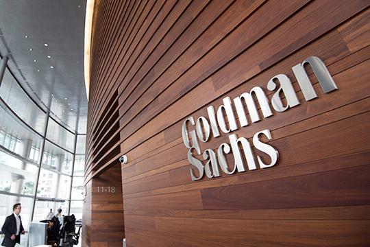Банката Голдман Сакс казнета 109,5 милиони долари поради афера со податоци