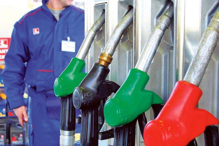 Нова цена на горивата во Македонија