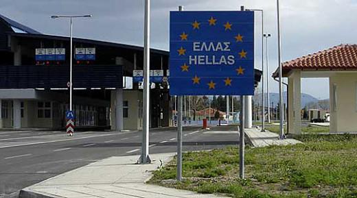 Србите кои се вакцинирани, од 1 мај ќе можат непречено да влезат во Грција