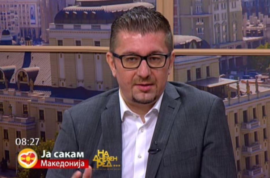 Мицкоски: За сите одлуки со кои минатата влада нанела на некому неправда подготвен сум да се извинам, но исто така таа влада направи многу добри дела за државата