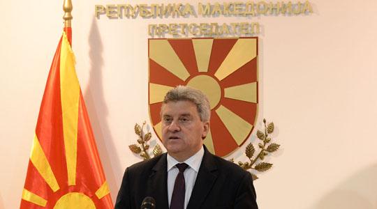 ВО ЖИВО: Обраќање на претседателот Ѓорге Иванов