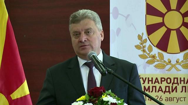 Истекува конкурсот за Школата за млади лидери на претседателот Иванов за 2018