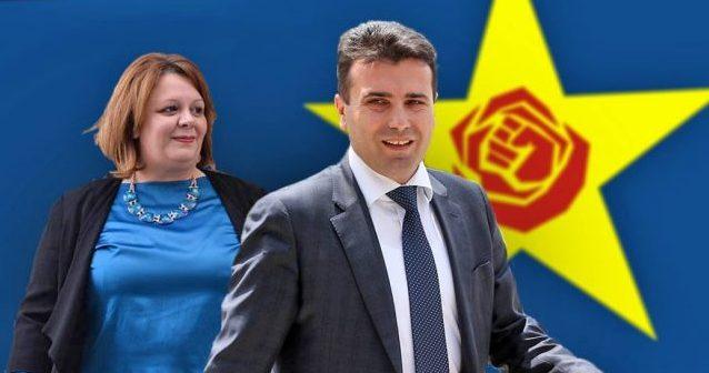 ВМРО-ДПМНЕ: Јанева и судиите се безпоговорни извршители на политичките нарачки на Заев