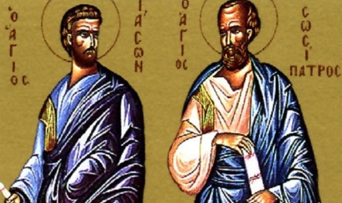 Апостоли кои ги славиме денес: Го посеаја семето на евангелската проповед, па ги затворија и мачеа