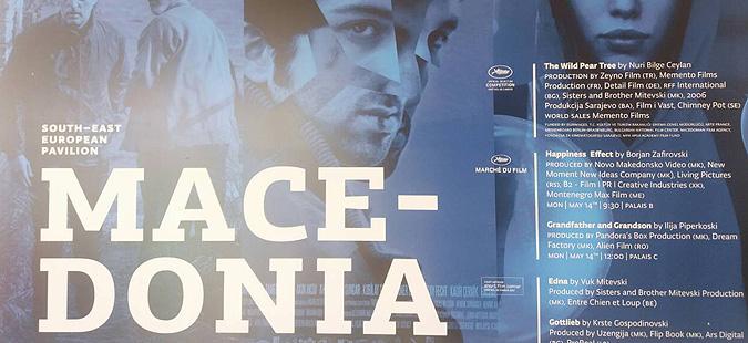 Македонската кинематографија на 71. Кански филмски фестивал