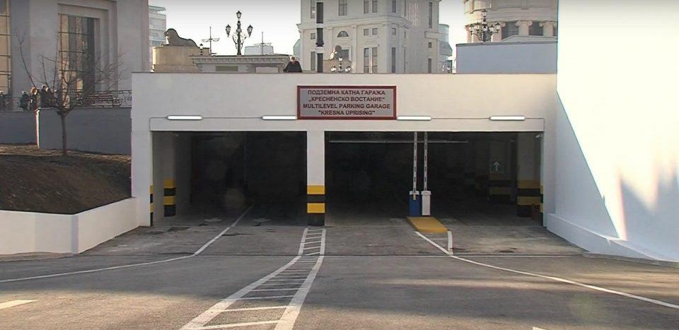 """За 77% зголемена цената за месечно паркирање во катна гаража """"Кресненско Востание"""""""