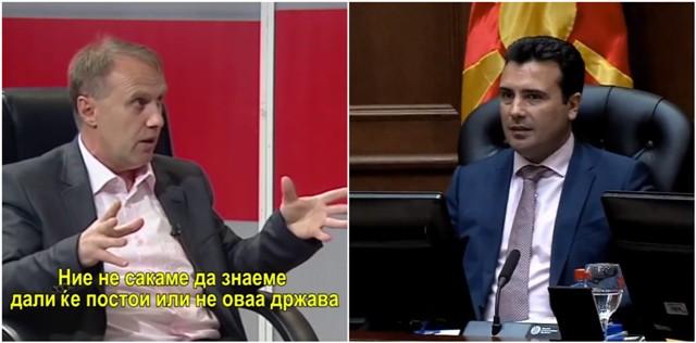Заев тврди дека Хоџа се повлекол зашто си ја сака државата, а тој јавно кажува оти не го интересира дали таа ќе постои или не (ВИДЕО)