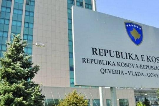 Косовската Влада финансиски ќе ги помогне фирмите кои трпат штети од епидемијата