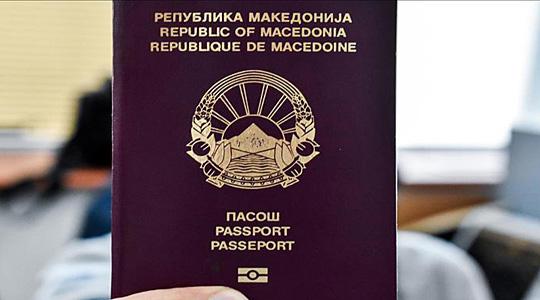 Македонија на 41 место на листата на најдобро рангирани пасоши