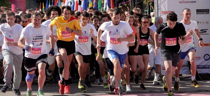 """Главниот град викендов во знакот на """"Виз Ер Скопски маратон"""""""