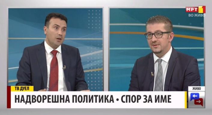 Мицкоски: Зоране го газите достоинството на народот и на државата во спорот со името