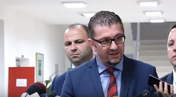 ВМРО-ДПМНЕ останува на ставот дека нема да дозволи промена на Уставот со цел промена на уставното име