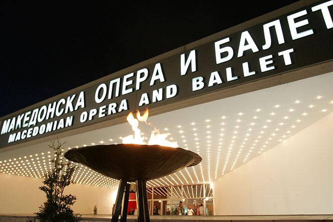 Почнуваат 46. Мајски оперски вечери