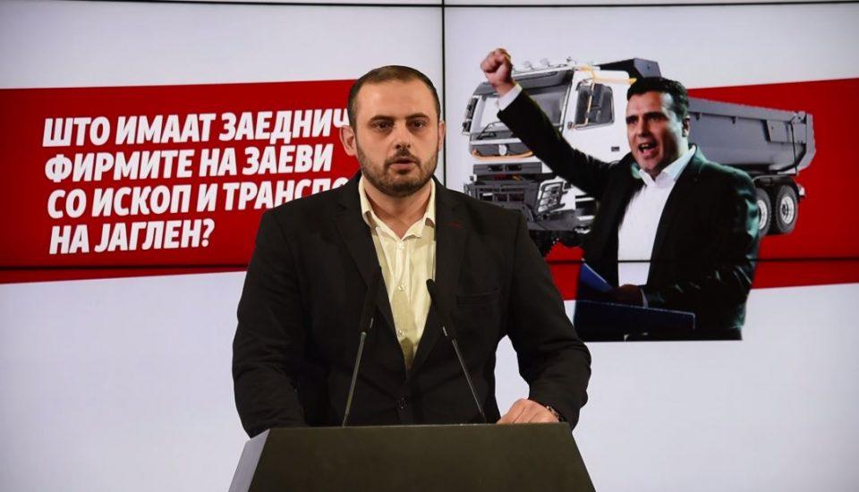 """Ѓорѓиевски: Заев не негираше дека компанијата на неговиот брат """"Тотал Инжинеринг"""" располагала со механизација за ископ и превоз на јаглен"""