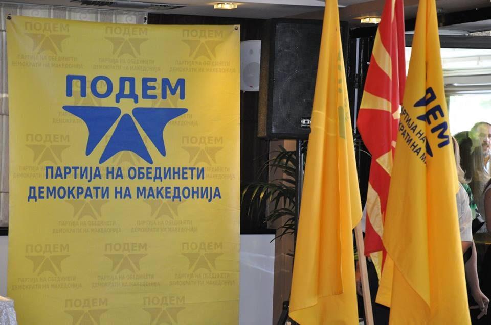 ПОДЕМ со реакција изјавата на Заев: Дали македонските граѓани се подготвени да платат ваква цена?