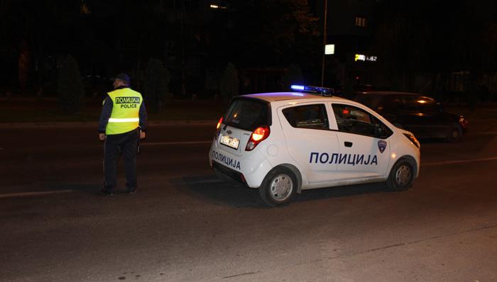 Уапсен 28 годишен скопјанец, кај него пронајдена голема количина на дрога
