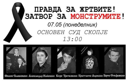 Протест во 13 часот: Правда за жртвите од Смилковско Езеро