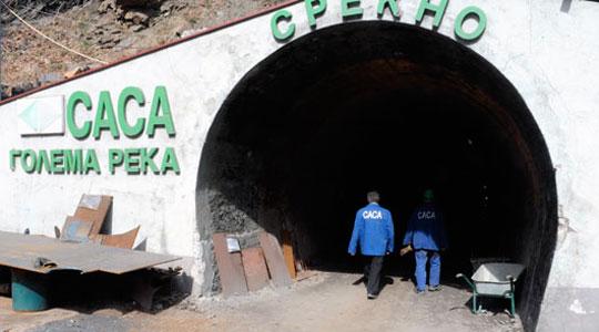Раководството на САСА и синдикатите го потпишаа договорот за зголемување на платите