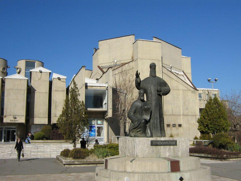 УКИМ го одбележува Денот на науката