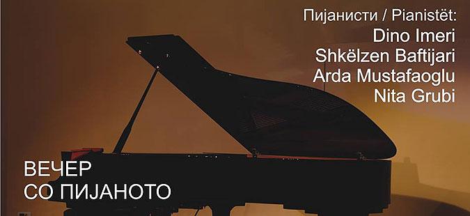 """Промоција на новото пијано, со концерт """"Вечер со пијано"""""""