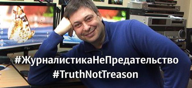Во Киев уапсен уредникот на украинското дописништво на Риа Новости