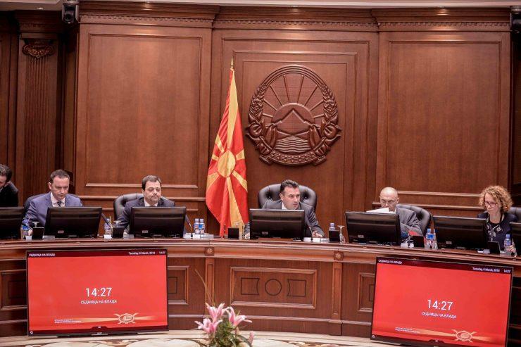 Владата ја одржа 160 седница- донесени повеќе одлуки