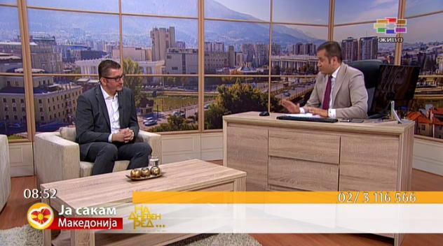Мицкоски: ВМРО-ДПМНЕ ќе остане на браникот на националните интереси и нема да поддржи промена на уставот со цел промена на името