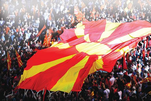 Следете во живо: Митинг на ВМРО-ДПМНЕ во Кичево