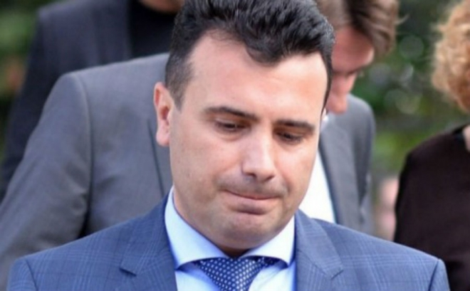 ВМРО-ДПМНЕ: Македонија нема проблем со своето име, има проблем со корупцијата и клептоманијата во владата на Заев и СДСМ