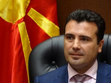 Заев ја продава Македонија на делови