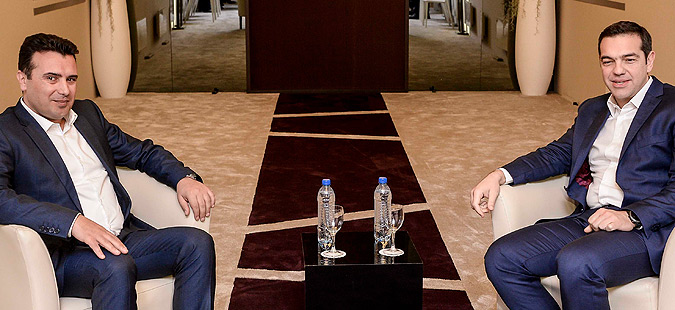 Заев и Ципрас на нова средба за изнаоѓање решение за името