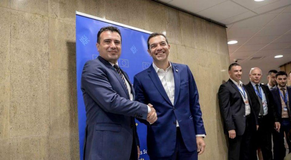 """""""Република Илинденска Македонија"""" е нов предлог за името"""