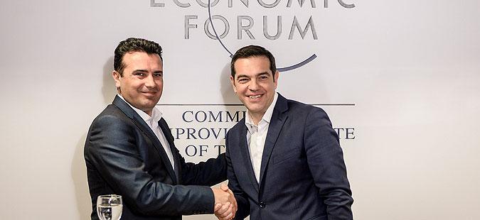 """""""Њуз247"""": Средба Заев – Ципрас на 17 мај во Софија"""