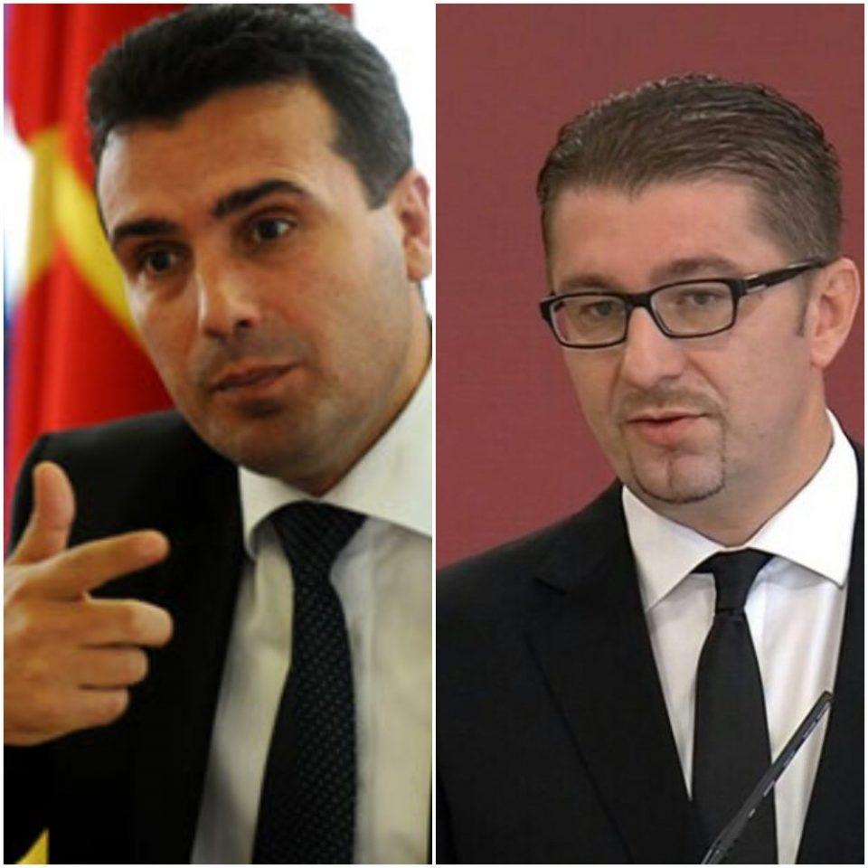 Владата молчи: Нема информација дали Заев го прифаќа понудениот термин од Мицкоски за ТВ дуел