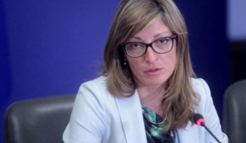 Захариева за РСЕ: Разбрав дека еден од предлозите е Илинденска Македонија