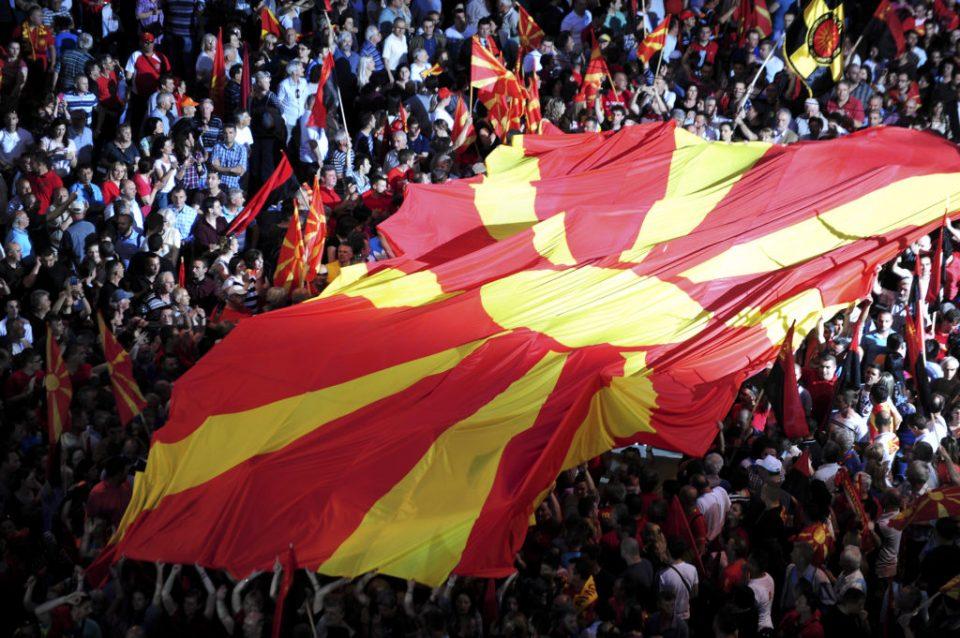 """Канал 5 го открива договорот со Грција: """"Република Горна Македонија"""" ќе биде за севкупна употреба"""