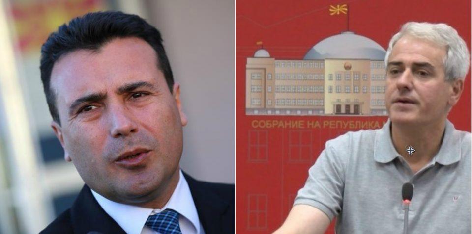 Исмаили од ДУИ: Заев ќе се откаже од референдум, спорот со името ќе се реши на ист начин како договорот со Бугарија