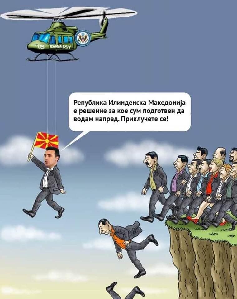 Ванковска со слика објасни што ќе ни се случи ако го следиме Заев (ФОТО)