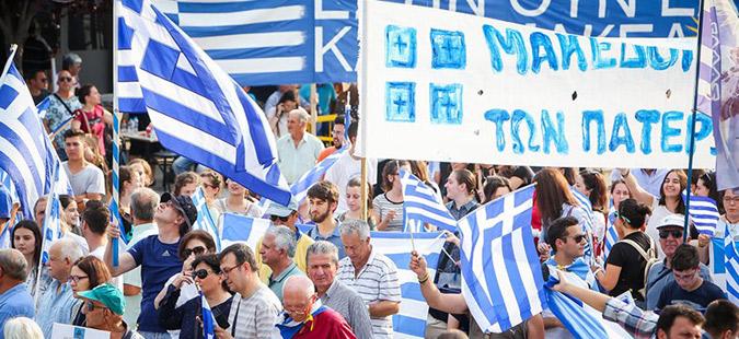 """Почнаа протестите за """"одбрана на Македонија"""" во 24 градови низ Грција"""