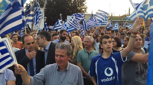 """Завршија протестите за """"одбрана на Македонија"""" во 24 градови низ Грција"""