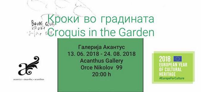 """Кроки цртежи на десет уметници во галеријата """"Акантус"""""""