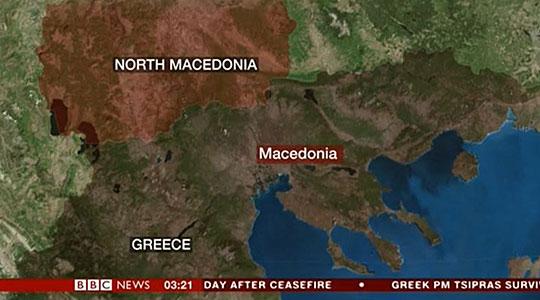 Би-Би-Си почна да го користи името Северна Македонија