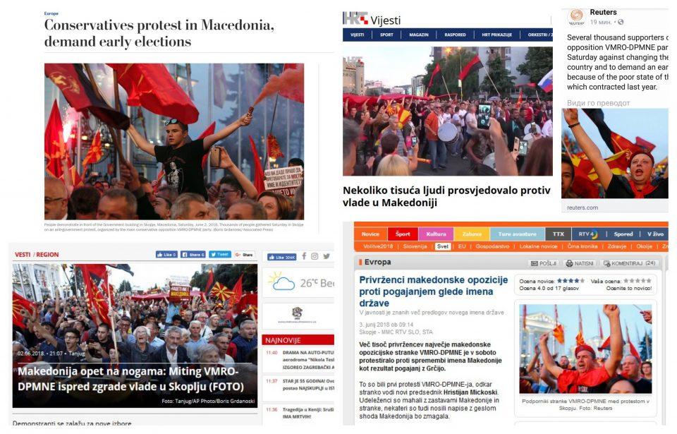 Влијателни медиуми од регионот и светот за протестот: МАКЕДОНИЈА НА НОЗЕ- Илјадници граѓани се против Владата, бараат избори (ФОТО)