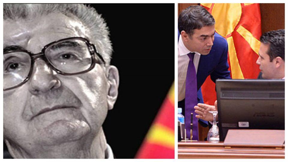 Грците предлагале Северна Македонија уште во 1992 година, но Глигоров одбил