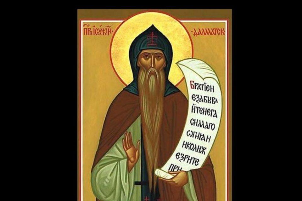 Денеска е Свети Исакиј Далматски: Треба да го направите ова, но сосема сами…